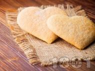 Рецепта Лесни класически маслени сладки във форма на сърце за десерт за Свети Валентин